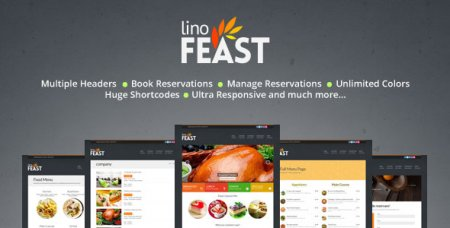 LinoFeast v6.0.0 – Ресторан адаптивный WordPress шаблон