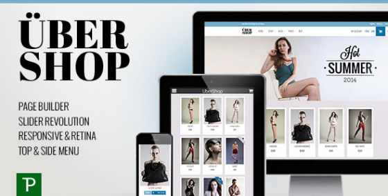 UberShop v1.1.12 - Themeforest адаптивный Flat шаблон WordPress